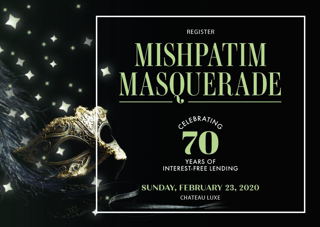 Mishpatim Registration